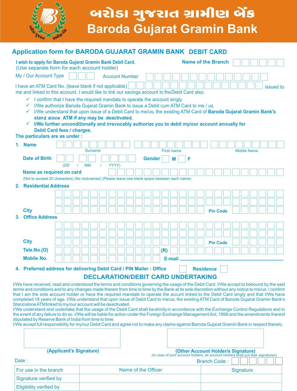 application form baroda gramin bank